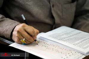 آخرین مهلت انتخاب رشته بر اساس سوابق تحصیلی