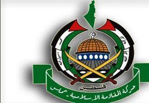 واکنش حماس به انتخابات رژیم صهیونیستی