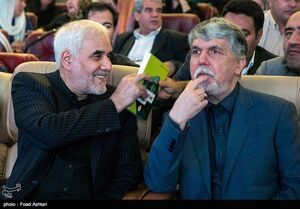 عکس/ بزرگداشت روز شعر و ادب فارسی