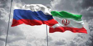 یادداشت کاظم جلالی درباره آینده روابط ایران و روسیه