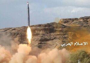 شلیک ۴ موشک بالستیک یمن به مواضع سعودی