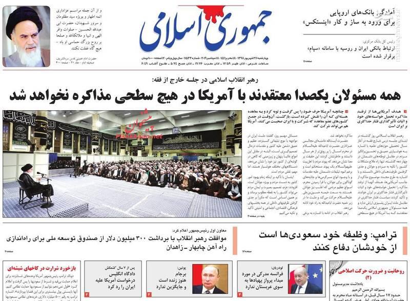 جمهوری اسلامی: همه مسئولان یکصدا معتقدند با آمریکا در هیچ سطحی مذاکره نخواهد شد