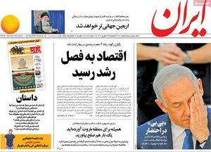 فاطمه هاشمی: باید با آشتی ملی، به حصر پایان دهیم!/ روزنامه حامی دولت: آمریکا برای «یاسر عرفات» هم ویزا صادر نکرد