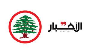 """عکس/ تحقیر آلسعود توسط روزنامه """"الاخبار """" لبنان"""