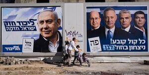 نتانیاهو در بنبست باقی ماند +آمار