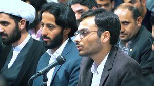 فیلم/ شعرخوانی درباره #کوچه_شهید محضر رهبر انقلاب