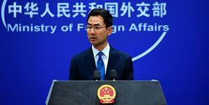 چین: تحقیقات آرامکو باید جامع و بیطرف باشد