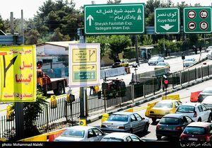 """آخرین وضعیت اجرای پروژه """"پل گیشا"""" تشریح شد"""