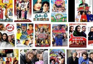 چرا حجم نمایش و اکران فیلمهای کمدی در محرم و صفر افزایش پیدا میکند؟