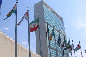 پرتاب موشک مغایر قطعنامه ۲۲۳۱ نیست/آمریکا موجب ویرانی یمن شده است
