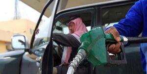 بحران سوخت در عربستان بعد از حمله به آرامکو +فیلم