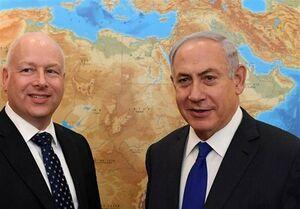 خدعه نتانیاهو برای تصدی مجدد نخستوزیری