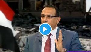شکار یمنیها به روش خاشقچی در بیبیسی +فیلم