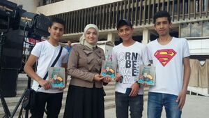 حضور نشر بیست و هفت بعثت در نمایشگاه کتاب سوریه