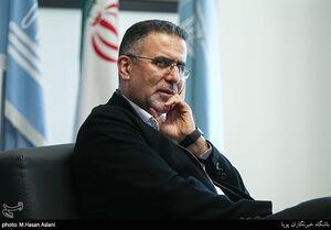 نامه اعتراض ایران به یونسکو