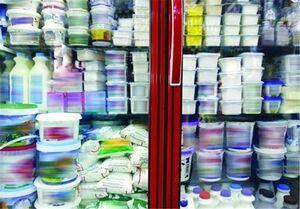 فیلم/ افزایش خودسرانه قیمت شیر و ماست