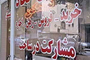 جدول/ قیمت آپارتمانهای ۱۰۰ متری در تهران
