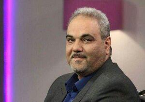 گزارشگر ایران - بحرین مشخص شد