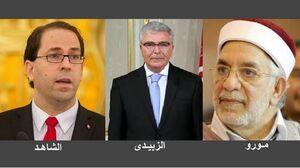 بازندگان انتخابات غافلگیرکننده تونس