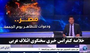 فیلم/ روایت مجری ضدایرانی از انتقام سپاه
