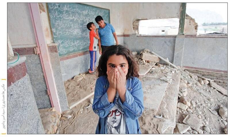 http://newspaper.hamshahri.org/img/newspaper_pages/1398/06%20SHahrivar/30/rooye/2201.jpg