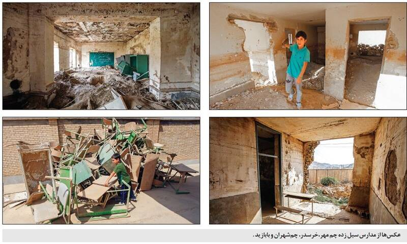 http://newspaper.hamshahri.org/img/newspaper_pages/1398/06%20SHahrivar/30/rooye/2203.jpg