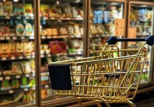 روش امام خمینی در خرید مواد غذایی چگونه بود؟