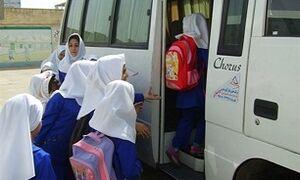 سرویسهای مدارس چه ویژگیهایی باید داشته باشند؟