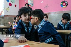 عکس/ اشک و لبخندها در روز اول مدرسه