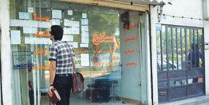 میزان افت قیمت مسکن در تهران چقدر شد؟