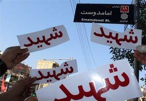 فیلم/ واکنش خانواده شهدا به حذف نام شهید از کوچهها
