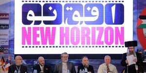 تهدید سخنرانهای ضدصهیونیست توسط «افبیآی»