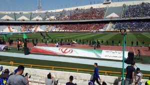 مراسم عزاداری در ورزشگاه آزادی