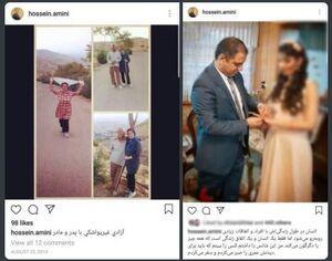 آزادی غیر یواشکی سرپرست روابط عمومی شورای شهر شیراز +عکس