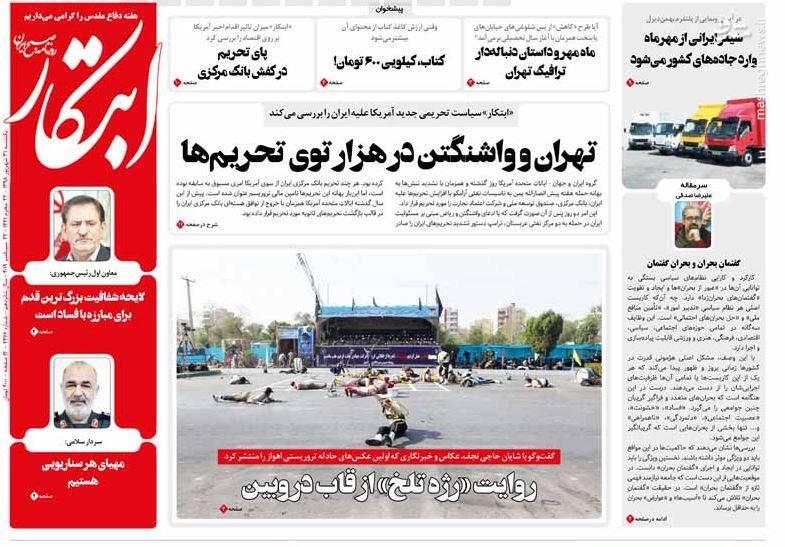 ابتکار: تهران و واشنگتن در هزار توی تحریمها
