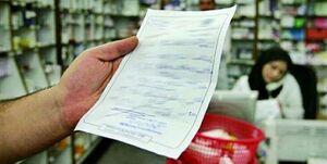 امضای وزیر بهداشت پای بیقانونی داروخانهها/شکایت به دیوان عدالت اداری