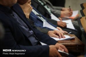 ابهامات سامانه ثبت اموال مقامات چیست؟