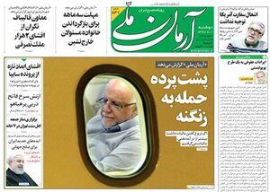 زیباکلام: اگر صبر ترامپ تمام شود، به ایران حمله میکند!
