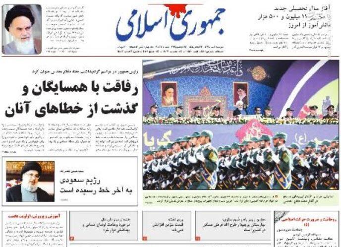 جمهوری اسلامی: رفاقت با همسایگان و گذشت از خطاهای آنان