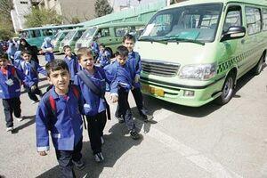الزامات سرویس مدارس و رانندگان آنها چیست؟