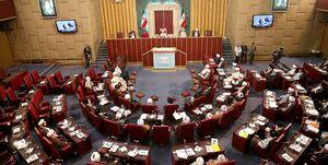 هفتمین اجلاسیه خبرگان رهبری آغاز بهکار کرد