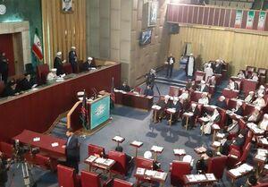 اعلام زمان برگزاری اجلاس خبرگان رهبری