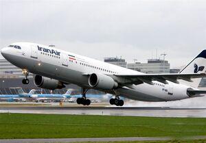 قیمت بلیت پرواز تهران-نجف چقدر است؟