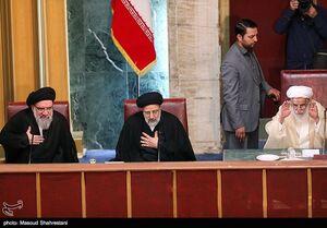 هفتمین اجلاسیه دوره پنجم مجلس خبرگان رهبری