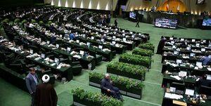 مجلس با حذف تعطیلی هشتم ربیع الاول مخالفت کرد