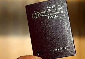 تابعیت فرزندان حاصل از ازدواج زنان ایرانی با مردان خارجی منوط به تأیید اطاعات سپاه شد