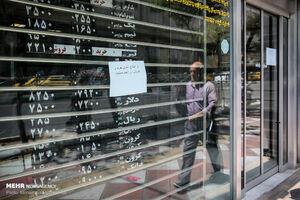 قیمت دلار امروز دوم مهرماه ۹۸ به ۱۱۳۵۰ تومان رسید