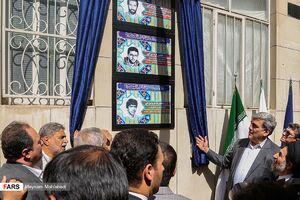 عکس/ رونمایی از تمثال دوهزار شهید دفاع مقدس