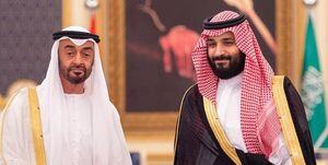 عربستان امارات