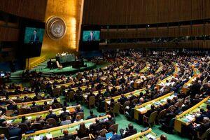 هفتاد و چهارمین مجمع عمومی سازمان ملل متحد